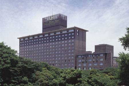 The premier place to stay in tokyo prince hotels for Grand pamir hotel