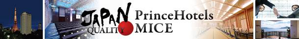 prince-hotels-and-resort-mice