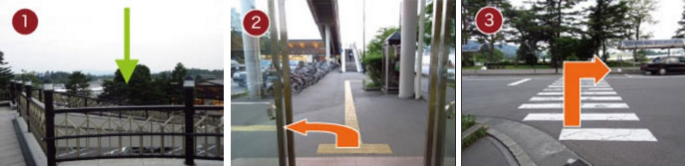 karuizawa-prince-hotel-shuttle-bus-direction
