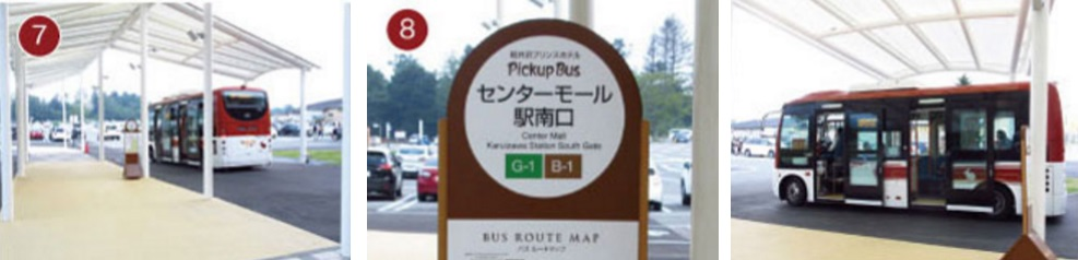 karuizawa-prince-hotel-shuttle-bus-direction-3
