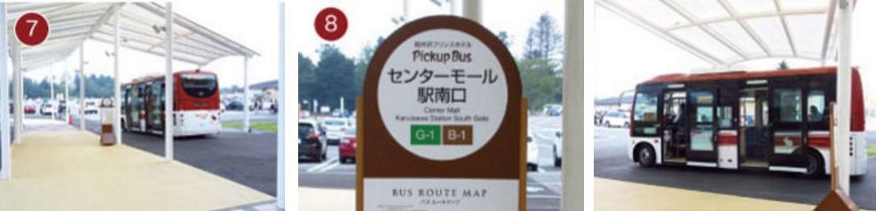 karuizawa-prince-hotel-shuttle-bus-direction-3