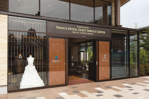 guest-services-center-in-front-of-karuizawa-station-the-prince-karuizawa.