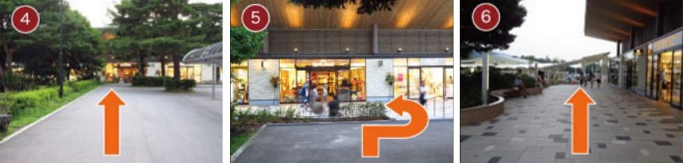 karuizawa-prince-hotel-shuttle-bus-direction-2